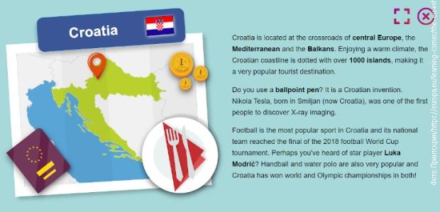 EU vratila Teslu u Hrvatsku