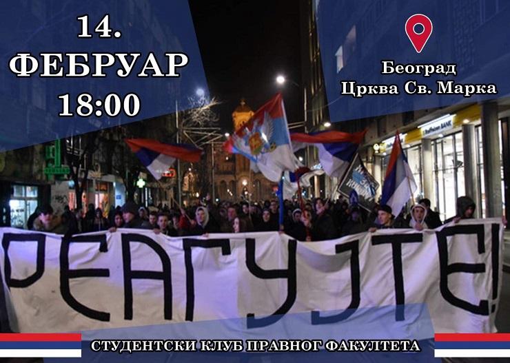 Beograd, studenti: Protest podrške Srbima u Crnoj Gori i SPC