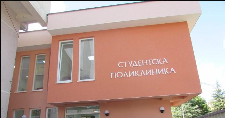 Studentska poliklinika u Kosovskoj Mitrovici i u vreme pandemije nesmetano funkcioniše