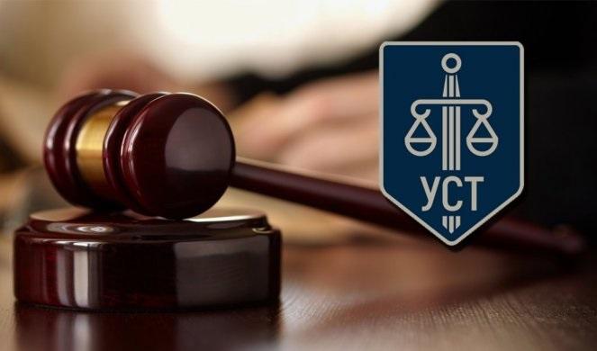 UST: Uvesti novo krivično delo-napad na novinara