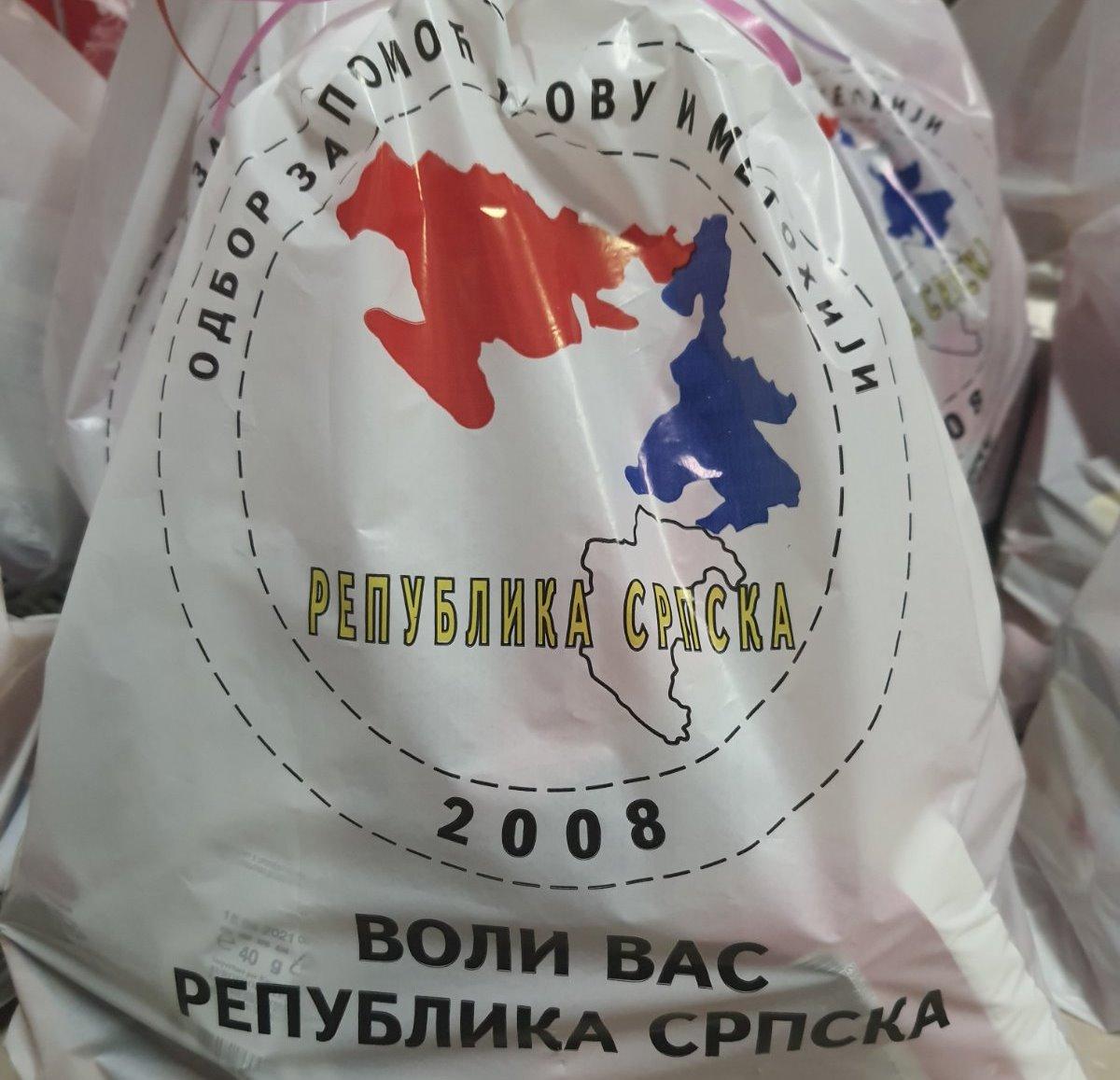Odbor za KiM obezbedio Svetosavske paketiće za decu predškolskog i školskog uzrasta u opštini Istok