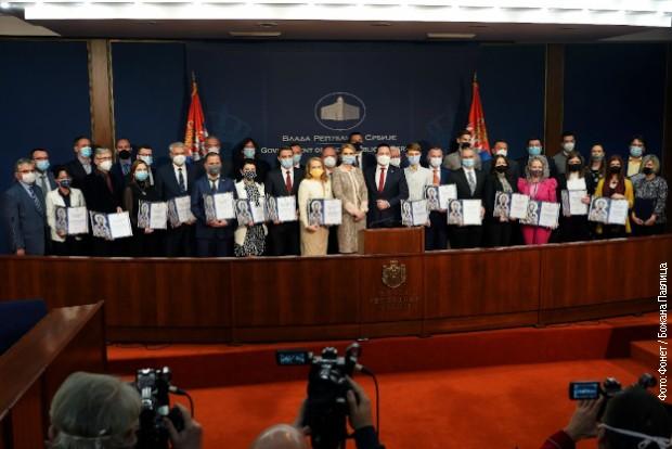 Uručene Svetosavske nagrade za 2020. godinu