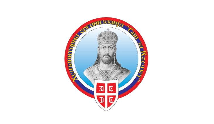 Sutra počinje humanitarna akcija za srpske đake na Kosovu i Metohiji
