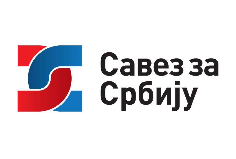 SzS zvanično proglasio bojkot izbora na svim nivoima