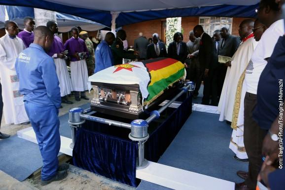 Sahranjen Robert Mugabe