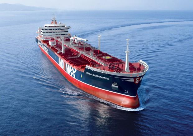 Bura u Persijskom zalivu, Iranci zauzeli britanski tanker