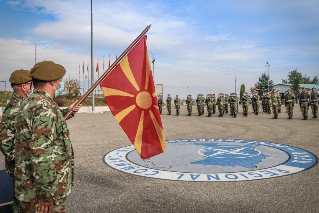Kontigent vojnika iz Severne Makedonije priključio se Kforu