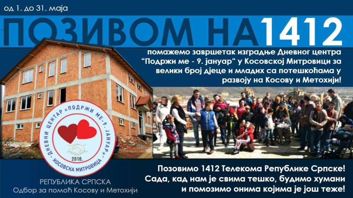 Humanost za Kosovo i Metohiju ne prestaje