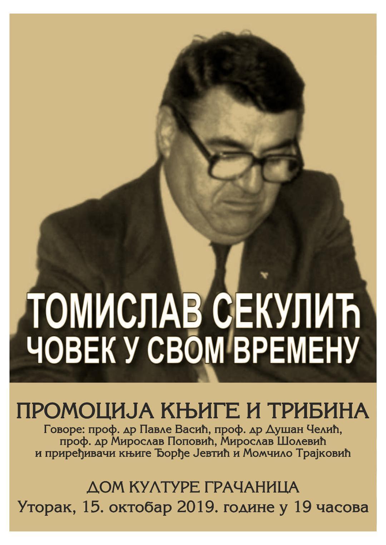 U Gračanici sutra promocija knjige i tribina posvećena Tomislavu Sekulicu