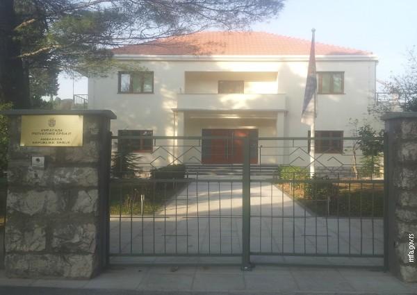 Ambasada Srbije: Netačni navodi Jovanovića, nije mu dozvoljeno da unese opremu za snimanje