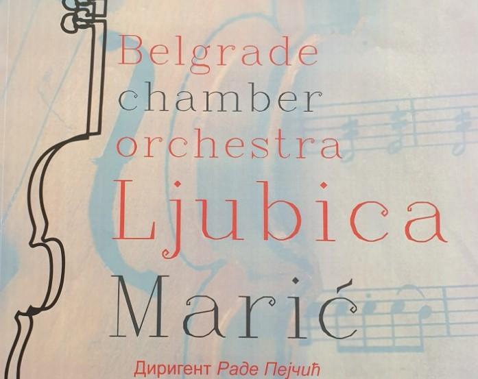 """Beogradski kamerni orkestar """"Ljubica Marić"""" sutra u Leposaviću"""
