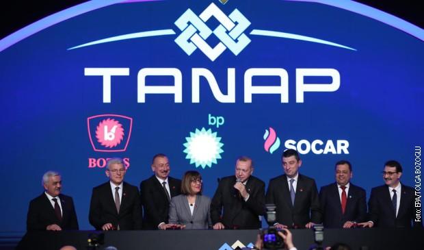 Povezani gasovodi TANAP i TAP, Erdogan poručio da je to projekat mira