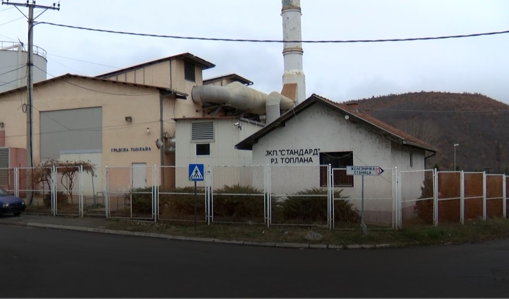 Gradska toplana u Kosovskoj Mitrovici ima dovoljno energenata za ovu grejnu sezonu
