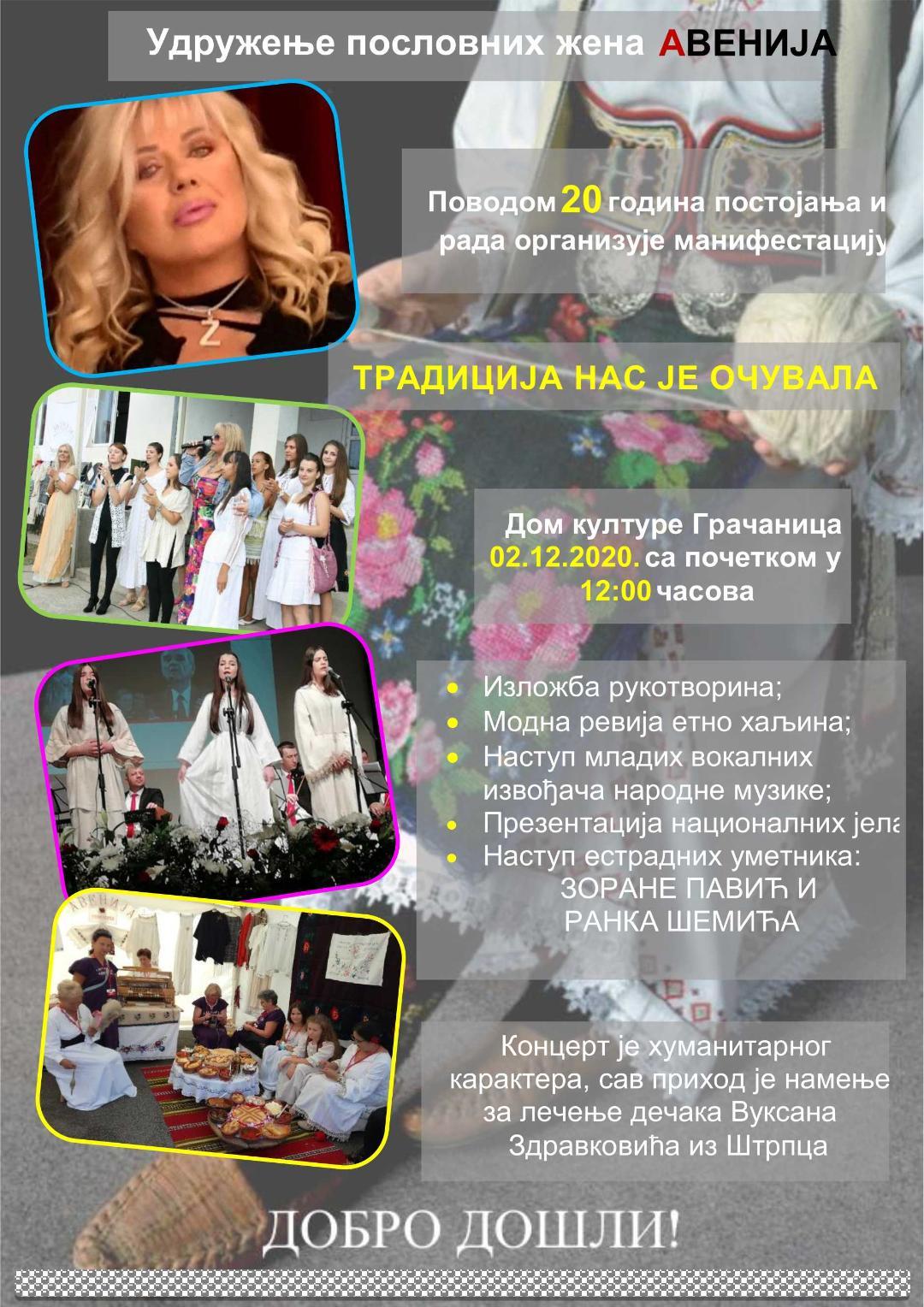 """Udruženje poslovnih žena """"Avenija"""" slavi 20 godina postojanja i rada"""