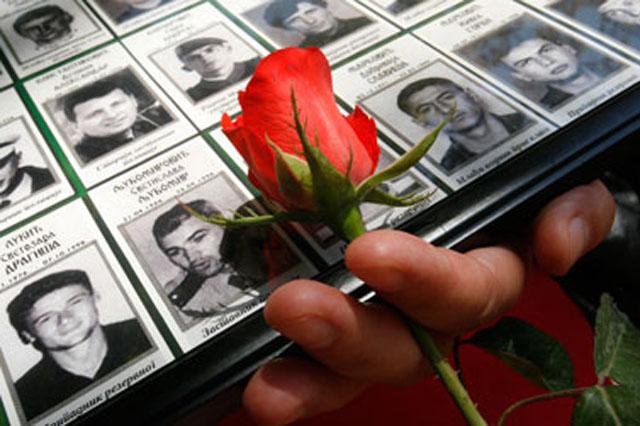 Udruženje porodica kidnapovanih i ubijenih na Kosovu i Metohiji