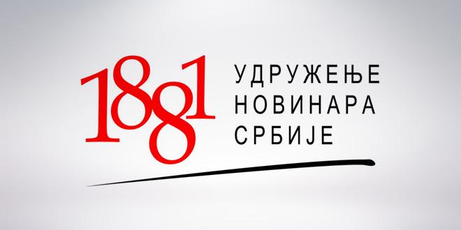 Radomirović: UNS nije adresa za grešku, već Savet za štampu