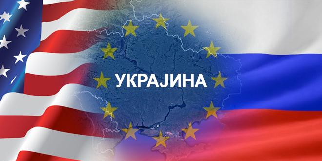 Ambasada Ukrajine: Priča o srpskoj municiji režirana