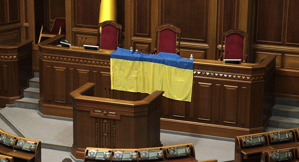 Štab Zelenskog: Moguće raspuštanje Vrhovne rade