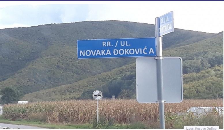 U opštini Klokotulica Novaka Đokovića