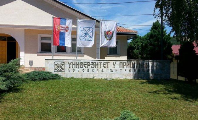 Sastanak Zajednice Fakulteta medicinskih nauka Srbije sutra u K. Mitrovici