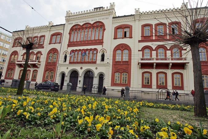 Rektorki onemogućen ulaz, pred zgradom Lutovac,Obradović...