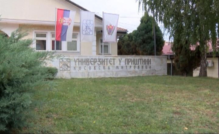 Vitošević izabran za rektora Prištinskog univerziteta sa privremenim sedištem u Kosovskoj Mitrovici