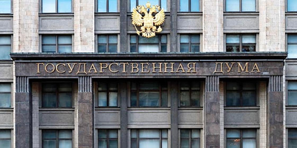 Izbori za Dumu: Jedinstvenoj Rusiji 324 mesta