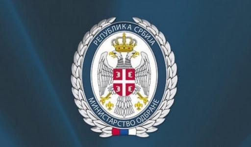 Ministarstvo odbrane: Na sajmu i tuševi i topla voda