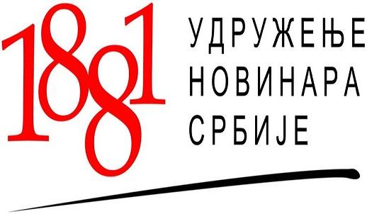 UNS: Lideri opozicije i demonstranti da napuste RTS