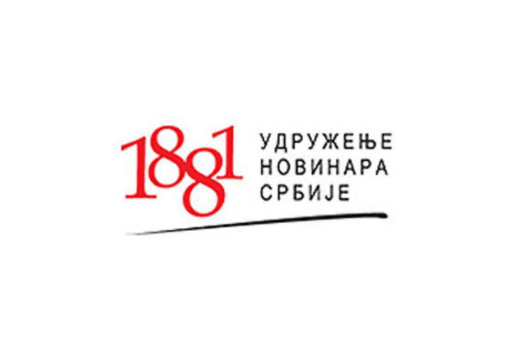 UNS osuđuje obijanje prostorija Udruženja novinara u Prištini