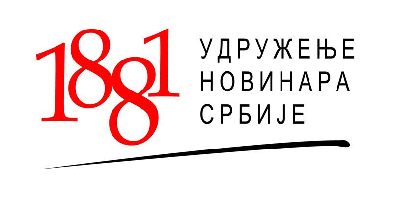 "Posle reagovanja UNS portal ""Gazeta Sinjali"" zamaglio lične podatke Srba, Roma i Goranaca"