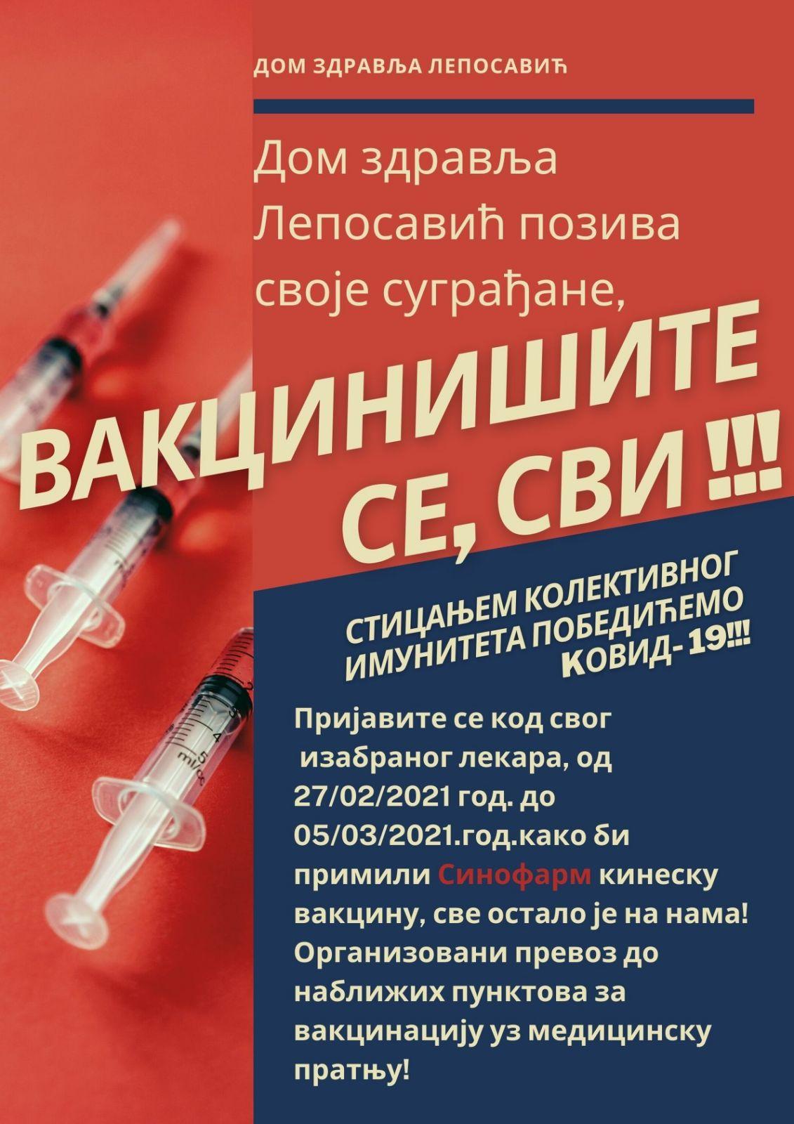 """Leposavić: Počelo prijavljivanje građana za vakcinaciju """"Sinofarm"""" vakcinom; """"Vakcinišite se, svi!"""" poručuju lekari"""