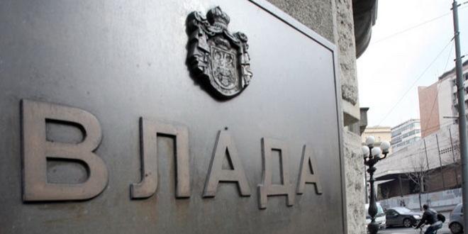 Vlada predložila izmene zakona o informacionoj bezbednosti