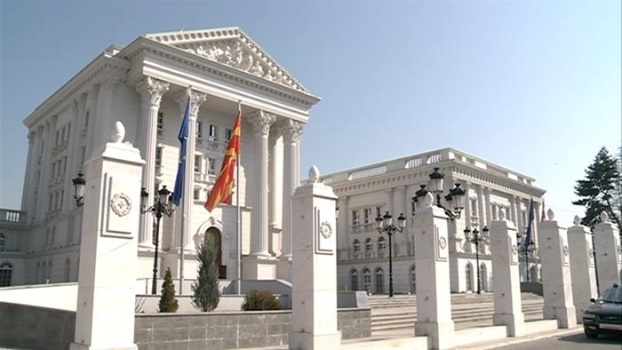 VMRO-DPMNE najavio blokadu zgrade makedonske Vlade i MSP