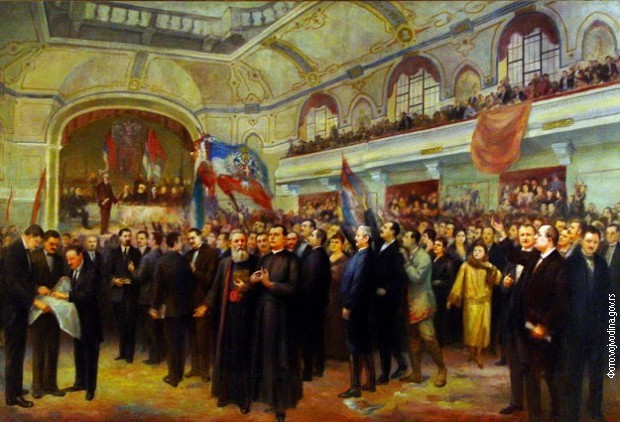 Godišnjica prisajedinjenja Vojvodine Kraljevini Srbiji