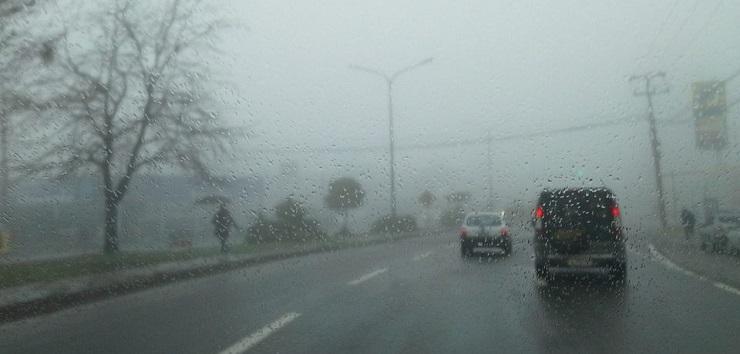 U Srbiji jutros oblačno, ponegde sumaglica i slaba kiša
