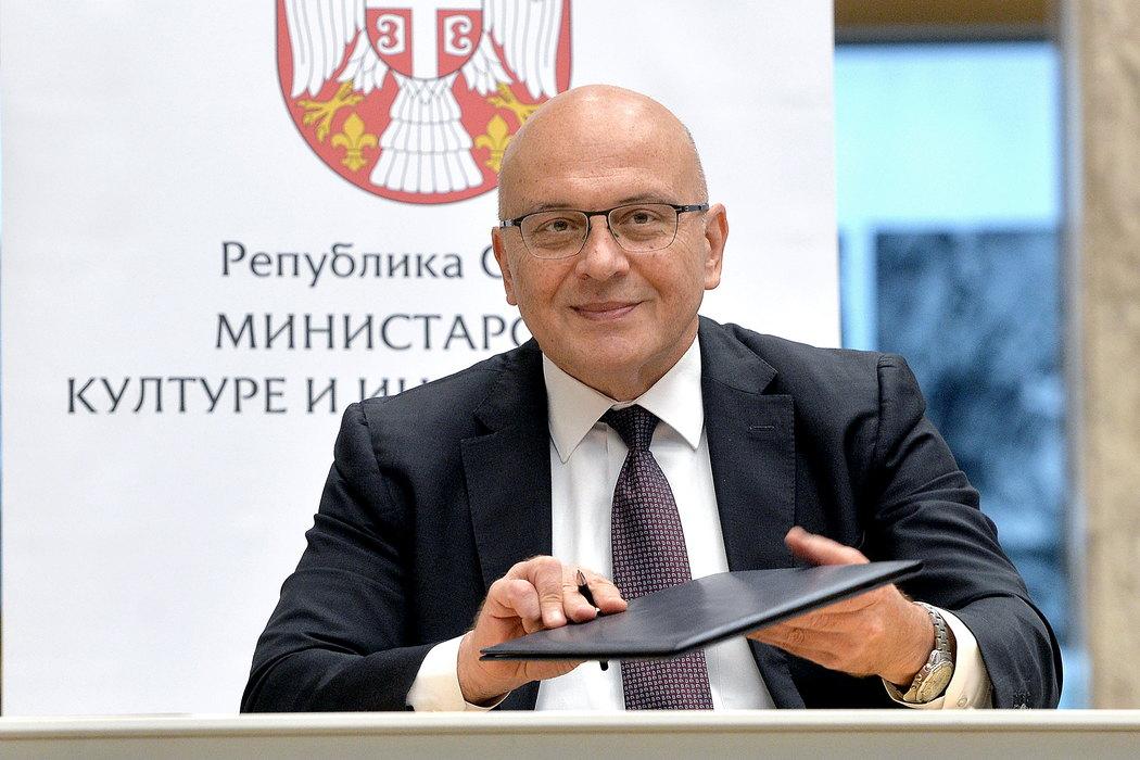 Ministarstvo kulture sufinansira Srpsku književnu zadrugu