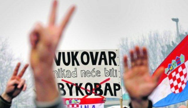 Pupovac: Dvojezične table pitanje za celu Hrvatsku