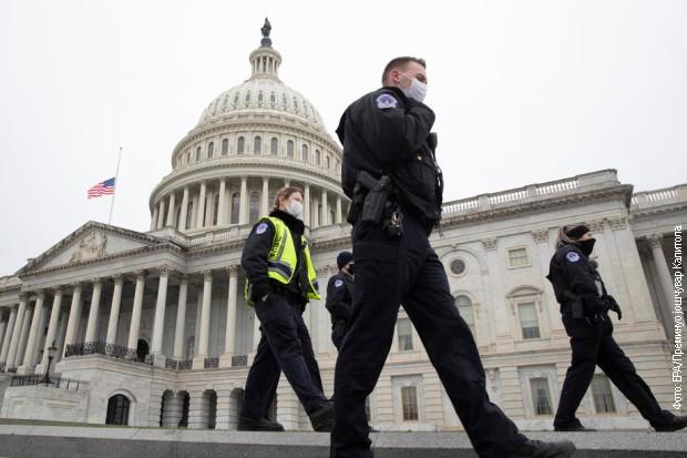 Preminuo još jedan čuvar Kapitola, policija nije objavila uzrok smrti