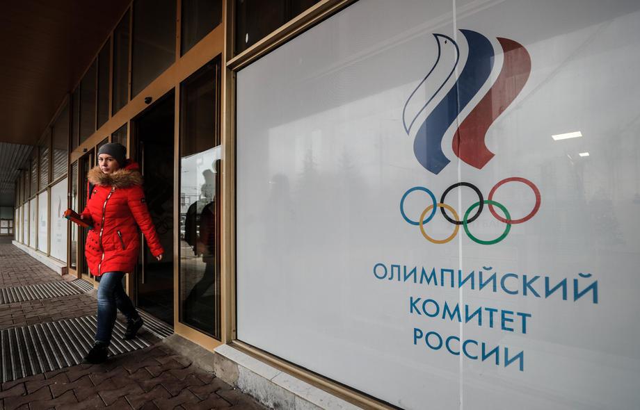 WADA suspendovala ruske sportiste sa svih takmičenja na četiri godine