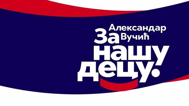 Stanisavljević: SNS vodi odgovornu socijalnu politiku
