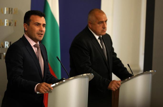 Zaev: Kako su svi ostali ljudi nastali od majmuna, samo mi od Bugara?