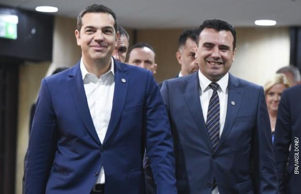 Cipras i Zaev zvanično nominovani za Nobelovu nagradu za mir