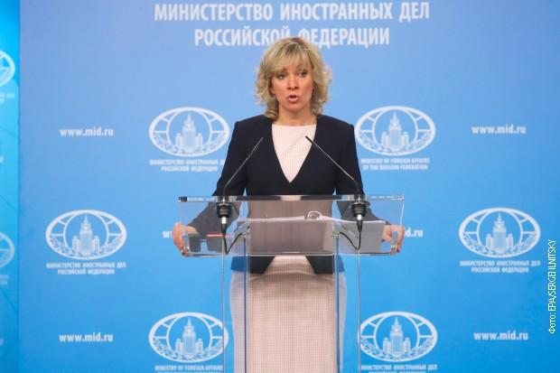 Zaharova: Novi START što pre, spremni na kontakt sa SAD