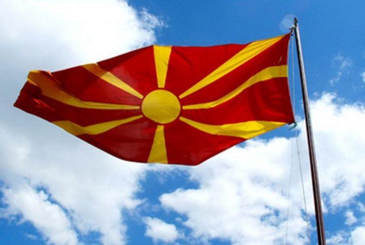 Severna Makedonija: Ministarstvo čeka mišljenje suda o ekstradiciji Morine
