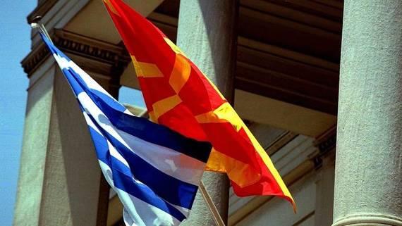Odloženo glasanje o ratifikaciji Prespanskog sporazuma