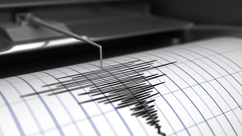 Jak zemljotres pogodio BiH, treslo se u Sarajevu i Banjaluci