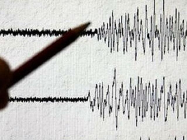 Snažan zemljotres pogodio Čile