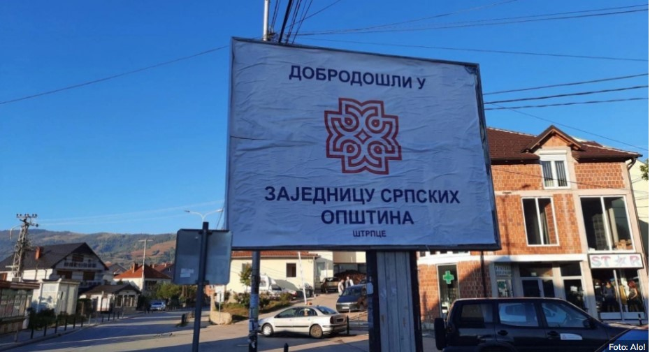 Policija i u Štrpcu sklonila plakat